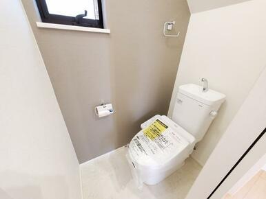 トイレ 節水、オート洗浄機能付!エコで衛生的なトイレ!