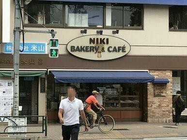 ニキベーカリー駒込店