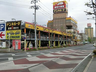 ドン・キホーテ 千葉中央店 徒歩約7分