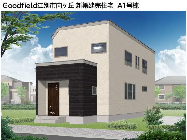 江別市 向ケ丘 (高砂駅) 2階建 4LDK