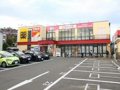 ツルハドラッグ仙台上杉店