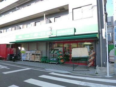 まいばすけっと三ッ沢中町店