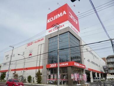 コジマ×ビッグカメラ横浜大口店