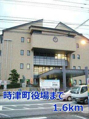 時津町役場