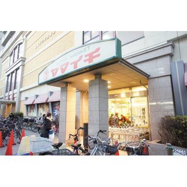ヤマイチ 船橋店