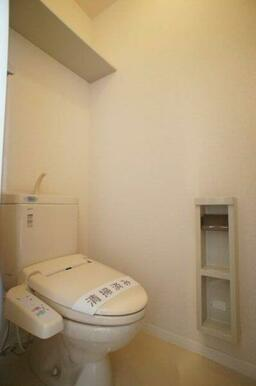 【トイレ】温水洗浄便座で快適に使えます♪