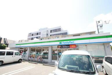 ファミリーマート横浜綱島東店