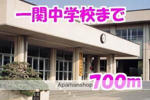 一関中学校