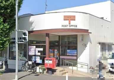 横浜藤が丘郵便局