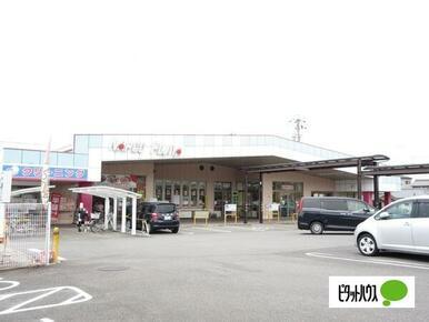 ナフコ不二屋田県店