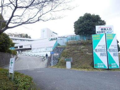 医療法人社団緑成会横浜総合病院