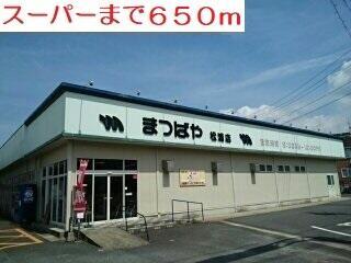 まつばや松浦店