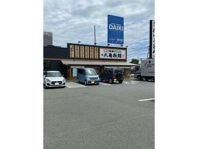 丸亀製麺藍住店