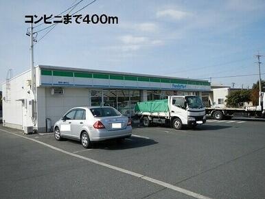 ファミリーマート川崎店