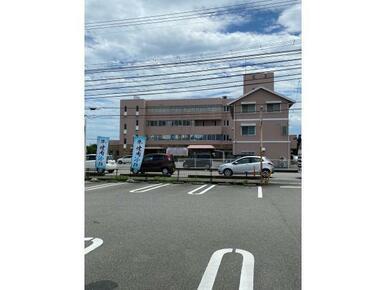 藍生会浜病院
