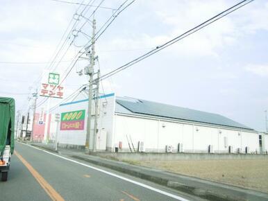 マツヤデンキ小松島店