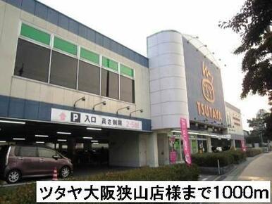 ツタヤ大阪狭山店様