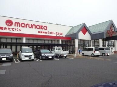 マルナカ郡家店