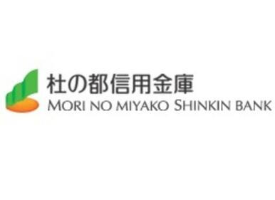 杜の都信用金庫泉中山支店