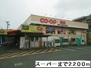 コープあいち岩田
