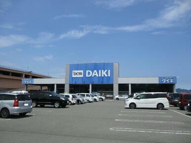 DCMダイキ徳島石井店