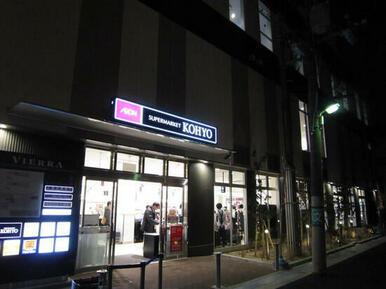 KOHYO(コーヨー) 淀屋橋店