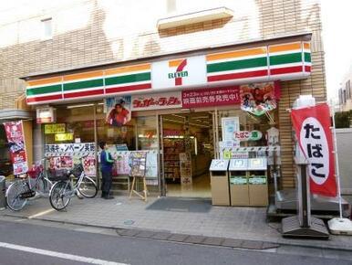 セブンイレブン 世田谷若林4丁目店