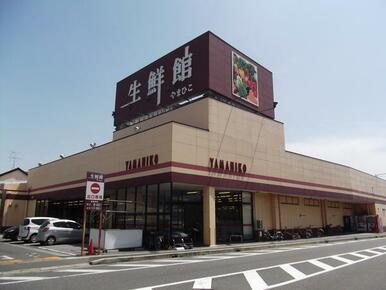 生鮮館やまひこ小牧店