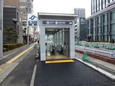 地下鉄東西線「宮城野通」駅まで徒歩13分(1035m)