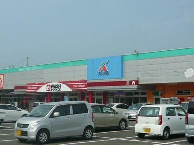 Aコープ川内店