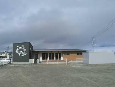認可保育園とらまる保育園北島園
