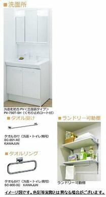 【イメージ図】洗面所 ※実際の色等とは異なる場合がございます。お部屋が完成致しましたら実際にご確認下