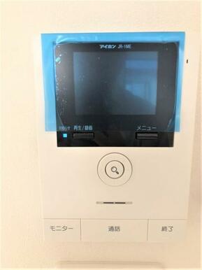 【設備】録画機能付!カラーで映るため、顔が確認しやすい安心のカラーモニターホン!