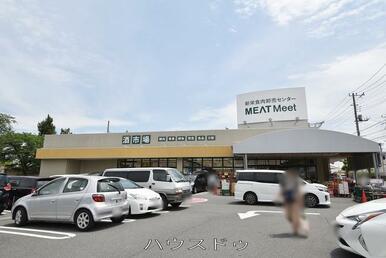 ジャパンミート草加新栄町店