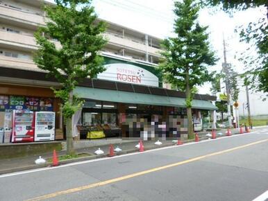 相鉄ローゼン 笹山店