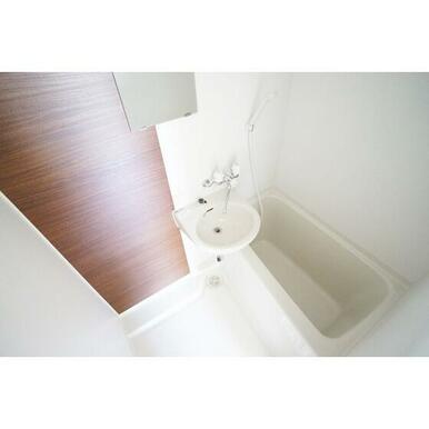 快適なバストイレ別