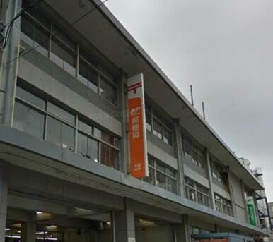 中原郵便局
