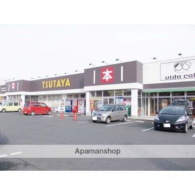 TSUTAYA 一関中央店