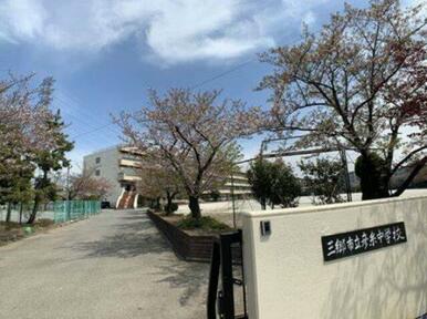 彦糸中学校