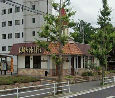 リンガーハット 小倉富野店