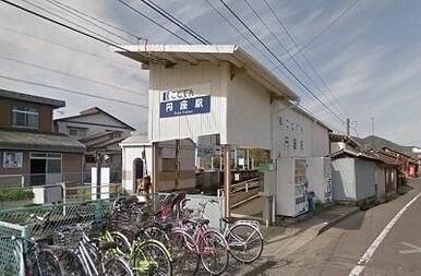 琴電円座駅さん