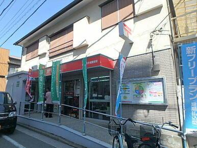 鶴見市場郵便局