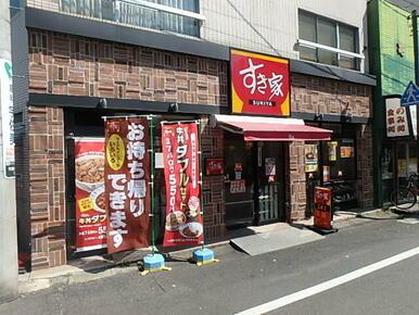 すき家 鶴見市場駅前店