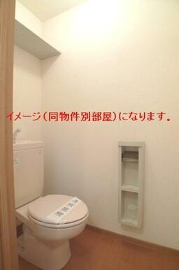※室内写真は反転間取の他の部屋のものです。302号室退室工事完了後の状況と相違がある場合、302号室