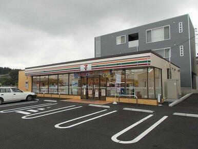 セブンイレブン 鷹岡本町店まで1400m