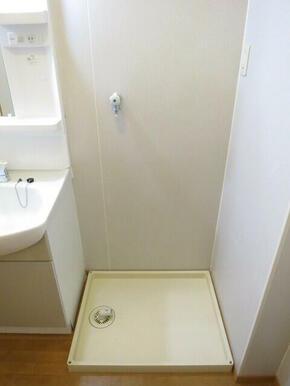 ★室内に洗濯機置場があります★