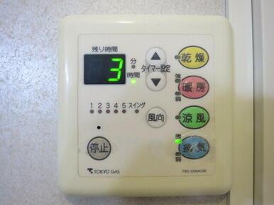 ★浴室乾燥機付きバスです★