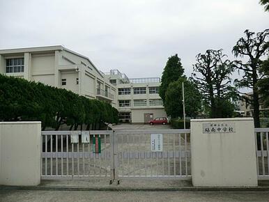 砧南中学校