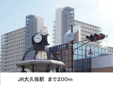 JP大久保駅様