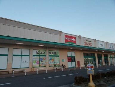 キリン堂甲南町店